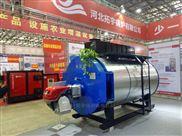 臥式燃氣熱水鍋爐