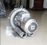 2QB 430-SAH16批发0.85KW高压鼓风机