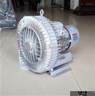 2QB 810-SAH277.5KW设备专用高压鼓风机现货