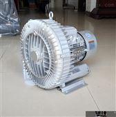18.5KW旋渦高壓鼓風機