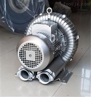 2QB 530-SAH060.85KW微型高压鼓风机