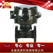 EG641J-气动衬胶隔膜阀