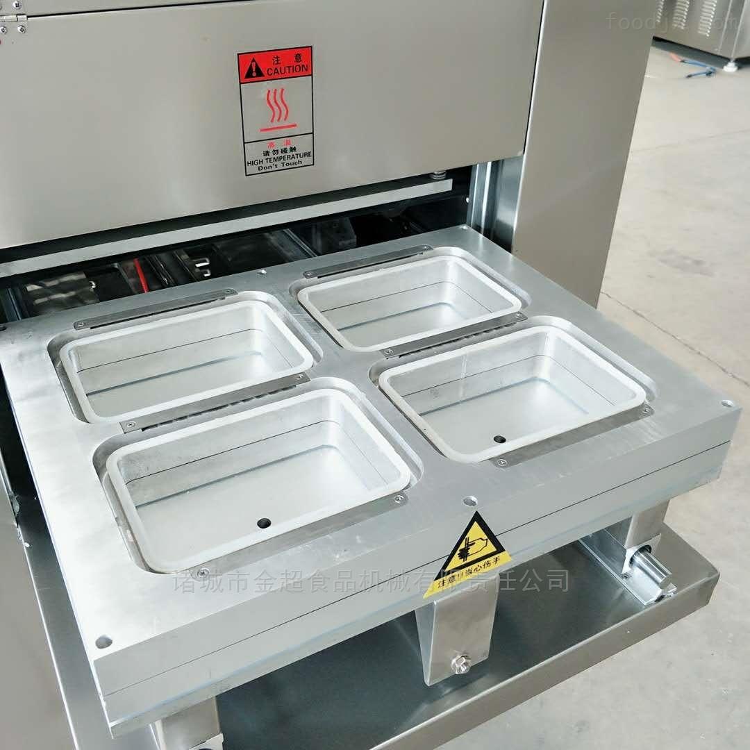 清真八大碗连续式封碗包装机