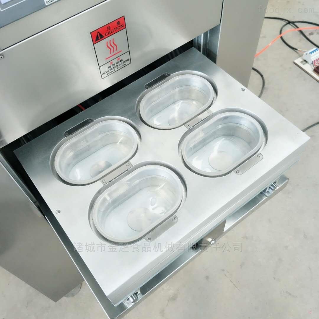 虾滑盒装气调锁鲜封口机