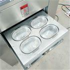 海参塑料盒装封膜封口机