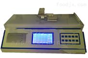 薄膜摩擦系数试验仪