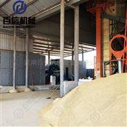 水稻烘干機 大型網帶式干燥機 糧食烘干設備