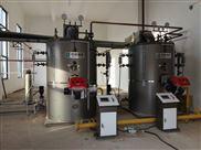 0.75吨立式蒸汽锅炉