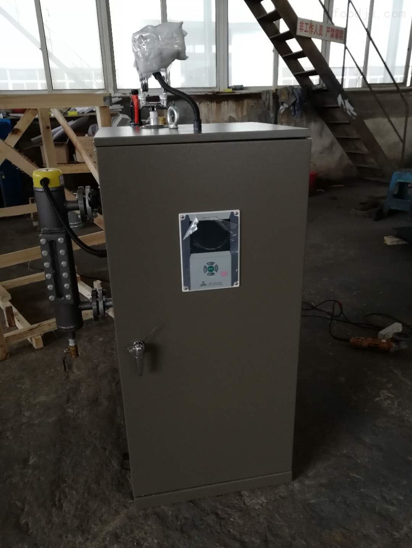 36kw电蒸汽发生器