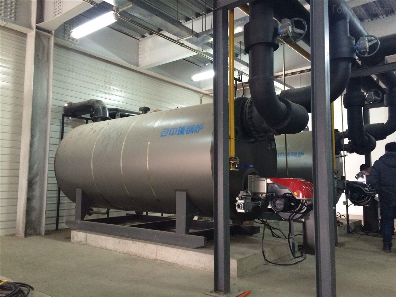 不锈钢燃气真空热水锅炉