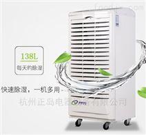 工業除濕機可以提高產品質量