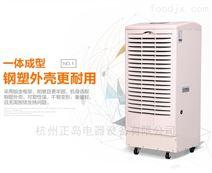 工业防潮用冷冻式除湿机