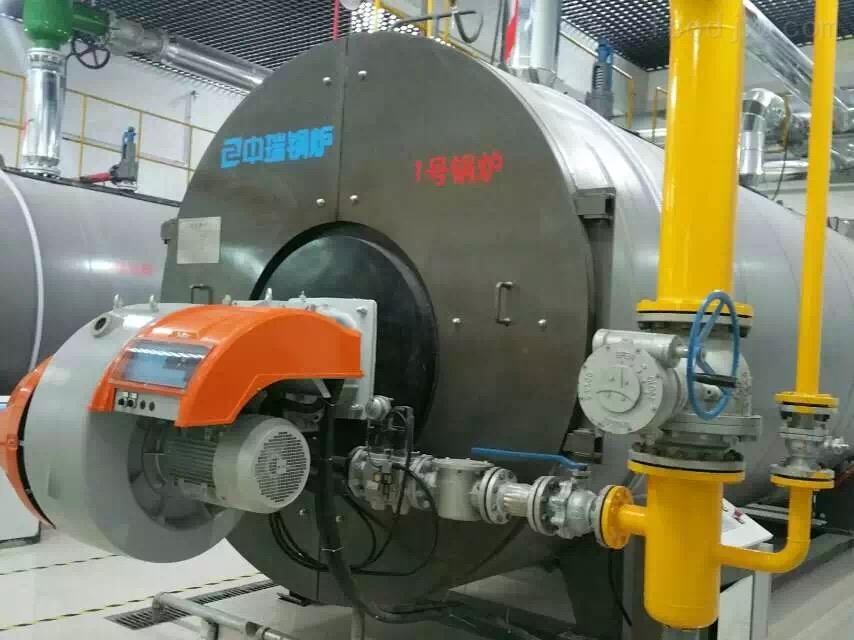 CWNS型全自动卧式常压燃气热水锅炉