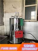 燃油蒸汽发生器lp低水位保护,价格实惠