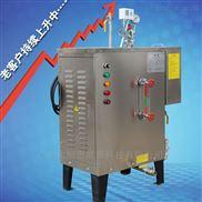 供应小型蒸汽发生器 12kw全自动电加热锅炉