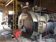 WNS0.5-0.7-YQ燃油燃气蒸汽锅炉