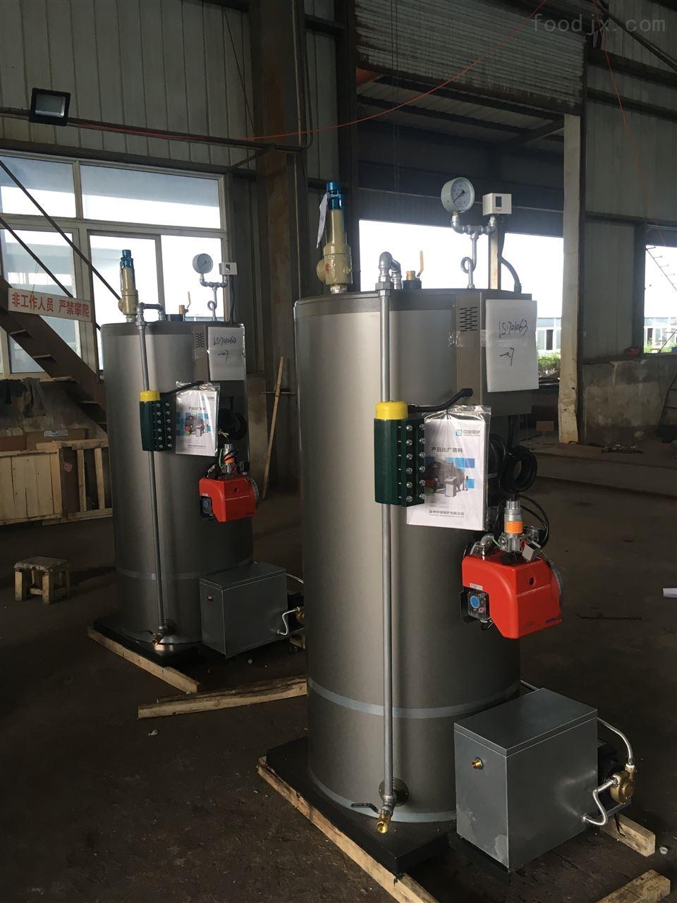100KG立式燃油蒸汽锅炉