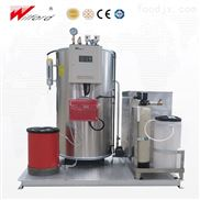撬装一体式燃油锅炉系统
