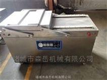 供应大虾海鲜不锈钢双室真空包装机型号齐全
