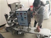 无陷新款糍粑机 糯米丸子 饵块生产设备