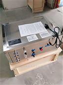 高等学校实验室专用精密可调式臭氧发生器