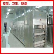 火腿肉微波灭菌设备|熟食杀菌延长保质期