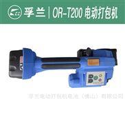 揭阳手提式电动打包机 充电器孚兰专业生产商