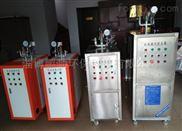 淄博鹏勃环保供应电加热蒸汽机LDR系列
