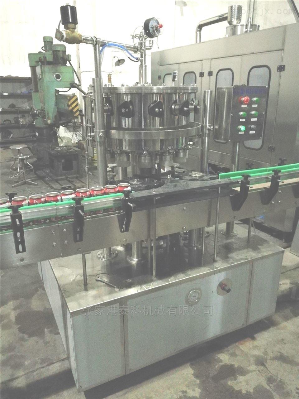 DY中小产量啤酒(百威)灌装机