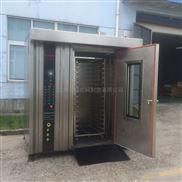 上海厂家32盘烤箱 热风炉 旋转炉
