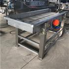 MK-LS30-1500蔬菜振动筛连续式生产