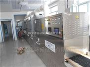 大型微波干燥设备的优势