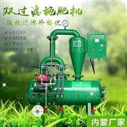 大田施肥机安装图片内蒙水肥一体化双过滤