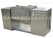 上海砂漿 干粉槽型混合機 攪拌機