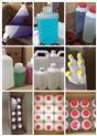 进口喷码机耗材、墨水、墨盒、清洗剂、溶剂