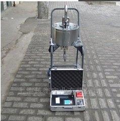 无线电子吊秤优质厂家、行车吊称设备