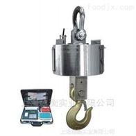 碳钢行车吊钩秤、电子吊秤设备维修厂家