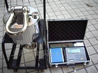 OCS無線電子鉤頭秤,60T電子掛鉤稱