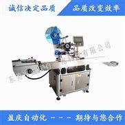 盈庆YQ-125全自动刀片盒平面不干胶贴标机