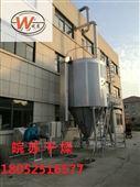 硫磺粉高速离心喷雾干燥机