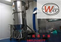 不锈钢中药饮品制粒干燥机