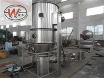 山西大同生物制藥沸騰制粒干燥機