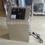 厂家直销3g移动式臭氧发生器空间消毒