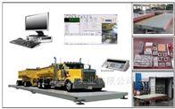 电子汽车衡100吨安装价格、3*18米地磅厂家