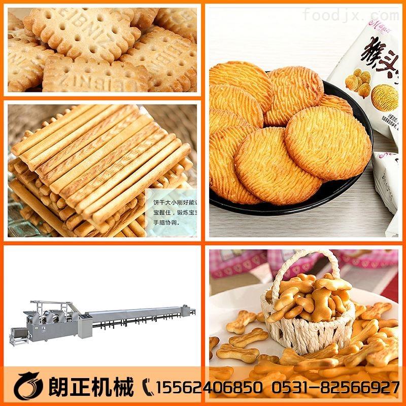 饼干成型设备生产厂家