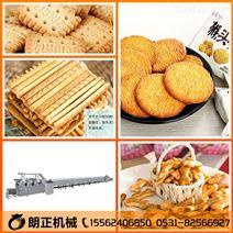 中型酥性韧性多功能饼干机 可定制饼干形状
