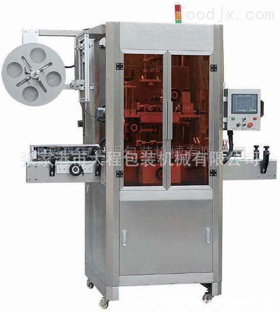 TB-100-全自动套标机