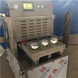 广州牛排盒式气调包装机 盒式保鲜保质设备