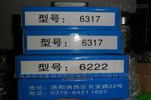 日照现货LYC轴承推力滚子轴承E6192/25K1
