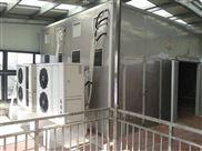 茶叶空气能烘干机,茶叶热泵烘干房